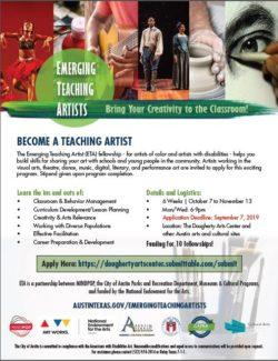 2019 Dougherty Emerging Teaching Artist Fellowship